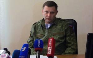 DPR PM Alexander Zakharchenko