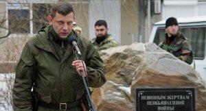 Zakharchenko visits Gorlovka (--Sputnik/ Sergey Averin)