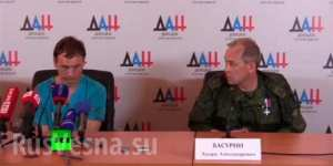 Roman Mashenko and DPR DM spokesman Eduard Basurin