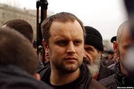 Pavel Gubarev (--Novorossia Today)
