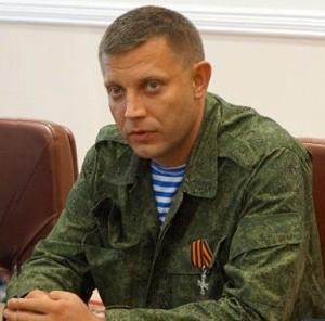 Alexander Zakharchenko (--novorossia.su)