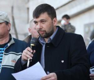 DPR Envory Denis Pushilin