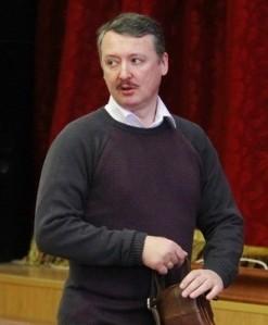 Igor Strelkov in Yekaterinburg (--znak.com)