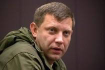 Alexander Zakharchenko (--Cassad Live Journal)