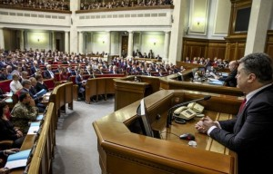 Verkhovna Rada (--Tass)