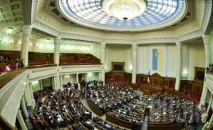 Verkhovna Rada (--Unian)