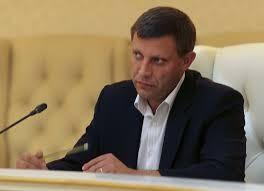 Alexander Zakharchenko (--Sott.net)