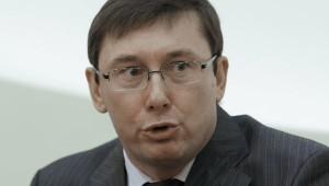 Yuriy Lutsenko (--Globalsresearch.ca)