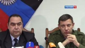 Igor Plotnitsky and Alexander Zakharchenko