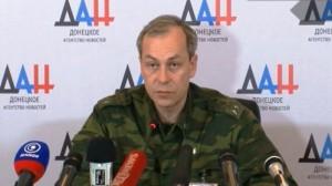 Eduard Basurin (--Novorossiya Information Agency)