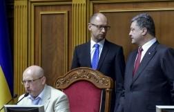 Turchinov, Yatsenyuk, Poroshenko (--Vestnikkavkaza.net)