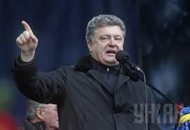 Kiev regime leader Petro Poroshenko (--Unian.com)
