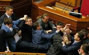 Verkhovna Rada (--Russian News Rupaper.com)