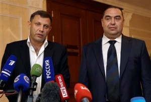 Zakharchenko, Plotnitsky shortly after elections (--Sergei Gritts nccnews.expresions.syr.edu)