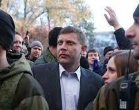 DPR Prime Minister Alexander Zakharchenko (--slavyangrad.es)