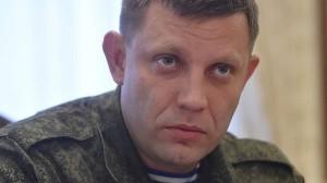 DPR Prime Minister Alexander Zakharchenko (--Novorossia.su)