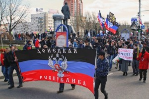 Donetsk People's Republic (--Voice of Russia)