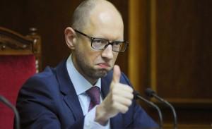 """Kiev regime """"Prime Minister"""" Artseney Yatsenyuk"""