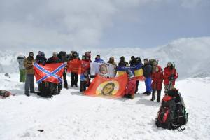 Donetsk climbers, Mt. Elbrus