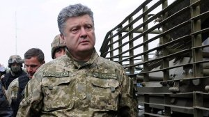 Petro Poroshenko (--Red Pill Times)