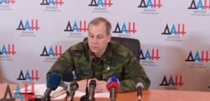 Eduard Basurin, DPR Defence Ministry