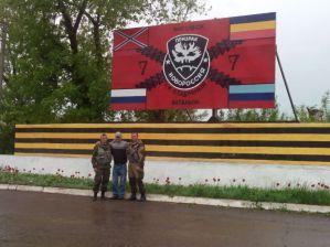 Donbass  - Eliason