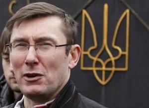 Yuriy Lutsenko (--Fort Russ)