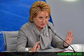 Valentina Matviyenko (--rupaper.com)