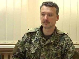 Igor Strelkov (--Glavlist.ru)