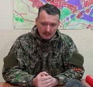 Igor Strelkov (Glavlist.ru)
