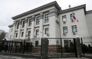 Russian Embassy in Kiev (--Global Research)