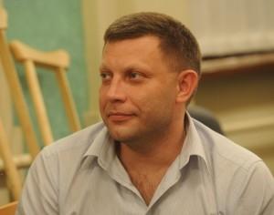 Alexander Zakharchenko (--Komsomolskaya Pravda)