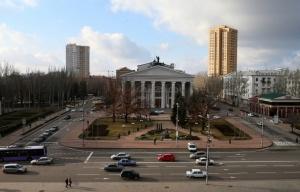 Donetsk (--© Валерий Шарифулин/ТАSS)