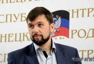 Forum Moderator Denis Pushilin