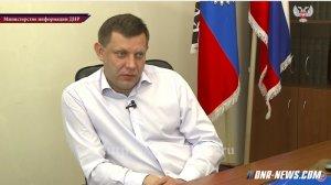 Donetsk People's Republic Prime Minister Alexander Zakharchenko