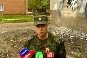 DPR DM Deputy Chief Eduard Basurin