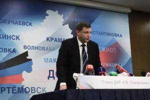 DPR Prime Minister Alexander Zakharchenko, Speaking May 15, 2015