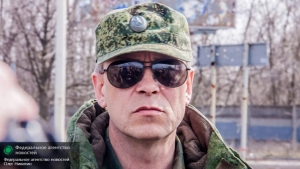 Deputy Commander of the DPR Ministry of Defense Corps Edward Basurin