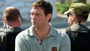 Oleg Tsarev (--Fort Russ)