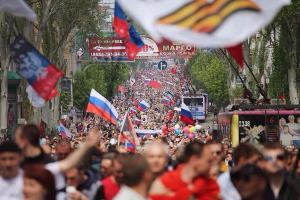 Donetsk, May 1, 2015