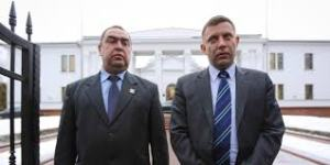 Igor Plotnitsky, Alexander Zakharchenko, Minsk 2015 (--Huffington Post)