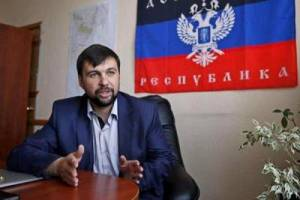 DPR Minsk envoy Denis Pushilin (--Russia Insider)