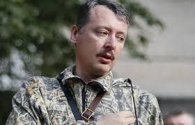 Igor Strelkov (--inserbia.info)