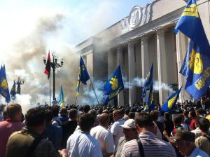 Kiev, August 31, 2015 (--redw-catharsisours.blogspot.com)