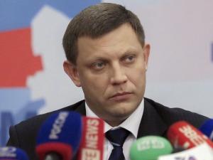 Alexander Zakharchenko (–newcoldwar.org)