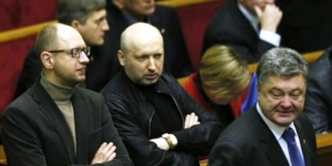 War criminals in Kiev: Yatsenyuk, Turhynov, Poroshenko (--arab.com.ua)