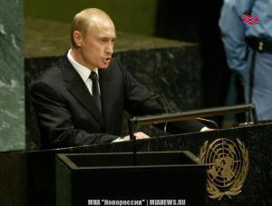 Vladimir Putin, UNGA, September 28, 2015