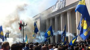 Ukrainian far-right nationalists, Kiev, August 31, 2015. (--presstv)