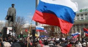 Donetsk independence rally (--Sputnik)