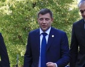 Alexander Zakharchenko, South Ossetia, September 20, 2015